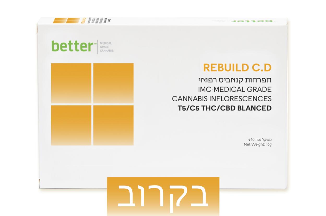 REBUILD C.D T5/C5