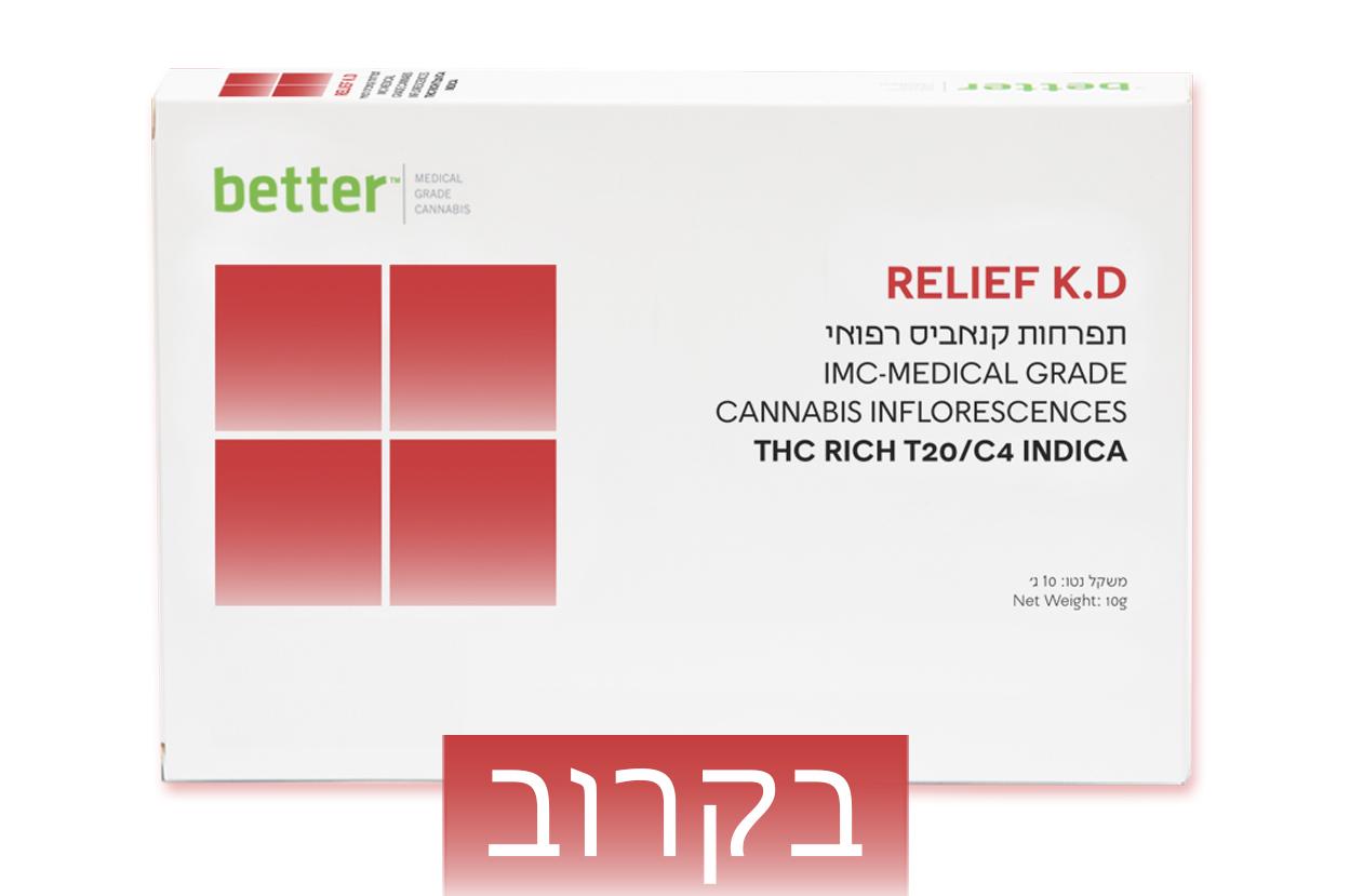 RELIEF K.D T20/C4