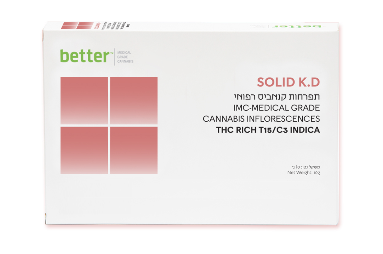 KD SOLID_FLOWER