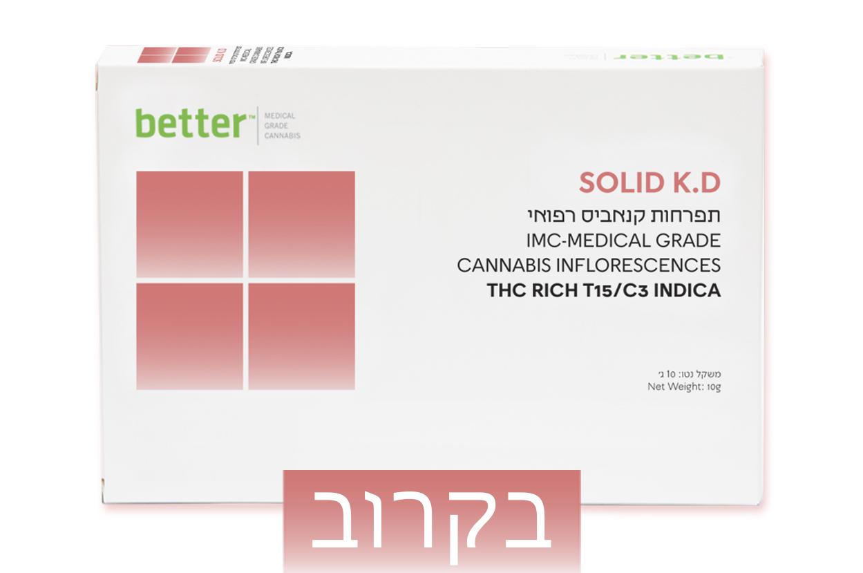 SOLID K.D T15/C3